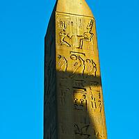 Karnak obelisk