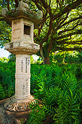 Japanese lantern at Lili'uokalani Park and garden, Hilo, The Big Island, Hawaii USA