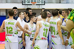 Team Slovenia after the friendly basketball match between National teams of Slovenia and Ukraine at day 3 of Adecco Cup 2014, on July 26, 2014 in Rogaska Slatina, Slovenia. Photo by Vid Ponikvar / Sportida.com