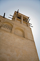 UAE, Dubai, traditional windtower in the Bastakia Quarter of Bur Dubai