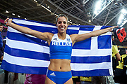 Great Britain, London - 2017 August 06: Ekaterini Stefanidi from Greece celebrates her gold medal in women&rsquo;s pole vault final  during IAAF World Championships London 2017 Day 3 at London Stadium on August 06, 2017 in London, Great Britain.<br /> <br /> Mandatory credit:<br /> Photo by &copy; Adam Nurkiewicz<br /> <br /> Adam Nurkiewicz declares that he has no rights to the image of people at the photographs of his authorship.<br /> <br /> Picture also available in RAW (NEF) or TIFF format on special request.<br /> <br /> Any editorial, commercial or promotional use requires written permission from the author of image.