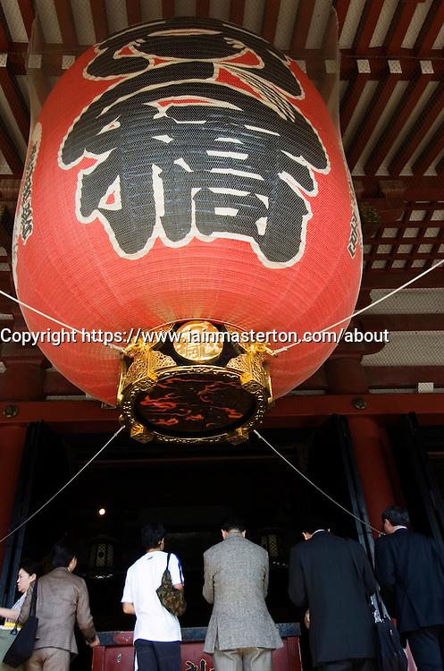 Large red lantern at Sensoji Shrine in tokyo Japan