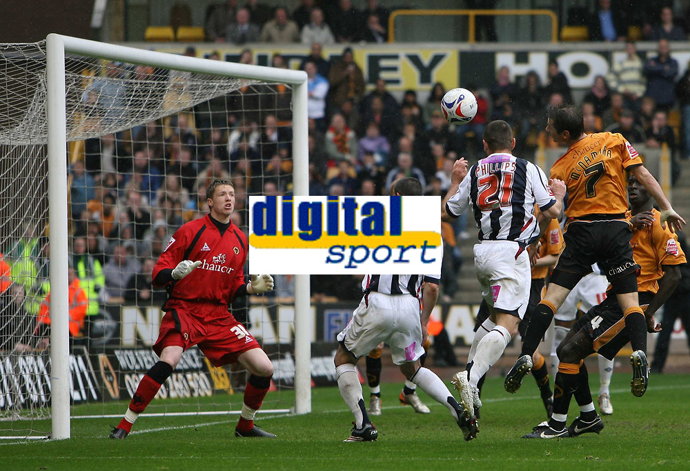Photo: Rich Eaton.<br /> <br /> Wolverhampton Wanderers v West Bromwich Albion. Coca Cola Championship. Play off Semi Final, 1st Leg. 13/05/2007. Kevin Phillips #21 leaps to score for West Brom and make it 2-2