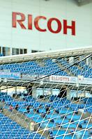 Photo: Ed Godden.<br /> Coventry City v Sheffield Wednesday. Coca Cola Championship. 18/11/2006. test pic.