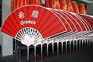 FAN BEFORE SPECIAL OLYMPICS WORLD SUMMER GAMES SHANGHAI 2007..SPECIAL OLYMPICS IS AN INTERNATIONAL ORGANIZATION DEDICATED TO EMPOWERING INDIVIDUALS WITH INTELLECTUAL DISABILITIES..SHANGHAI , CHINA , SEPTEMBER 30, 2007.( PHOTO BY ADAM NURKIEWICZ / MEDIASPORT )..