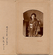 Nonomiya Shashin Kan<br /> <br /> Portrait of Arima Yoshiko, born January 15, 1911 (Meiji year '42).<br /> From the Nonomiya Shashin Kan (Nonomiya Photographic Studio) which was owned and operated by Nojima Yasuzo. On the inside flap of the studio enclosure an inscription giving the woman's name and date of birth.<br /> <br /> Toned bromide gelatin silver print with embossed studio name in the recto.<br /> Print size: 2 3/4 in. x 4 in. (72 mm x 100 mm).<br /> Studio enclosure size (when folded up): 5 in. x 7 7/8 in. (125 mm x 200 mm).<br /> <br /> Offered as part of a collection of images by Nojima's Tokyo studios.<br /> <br /> <br /> <br /> <br /> <br /> <br /> <br /> <br /> <br /> <br /> <br /> <br /> <br /> <br /> <br /> <br /> <br /> <br /> <br /> <br /> <br /> <br /> <br /> <br /> <br /> <br /> <br /> <br /> <br /> <br /> <br /> <br /> <br /> <br /> <br /> <br /> <br /> <br /> <br /> <br /> <br /> <br /> <br /> <br /> <br /> <br /> <br /> <br /> <br /> <br /> <br /> <br /> <br /> <br /> <br /> <br /> <br /> <br /> <br /> <br /> <br /> <br /> <br /> <br /> <br /> <br /> <br /> <br /> <br /> <br /> <br /> <br /> <br /> <br /> <br /> <br /> <br /> <br /> <br /> <br /> <br /> <br /> .
