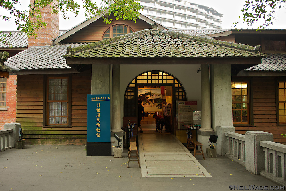 The Beitou Hot Spring Museum in Taipei, Taiwan