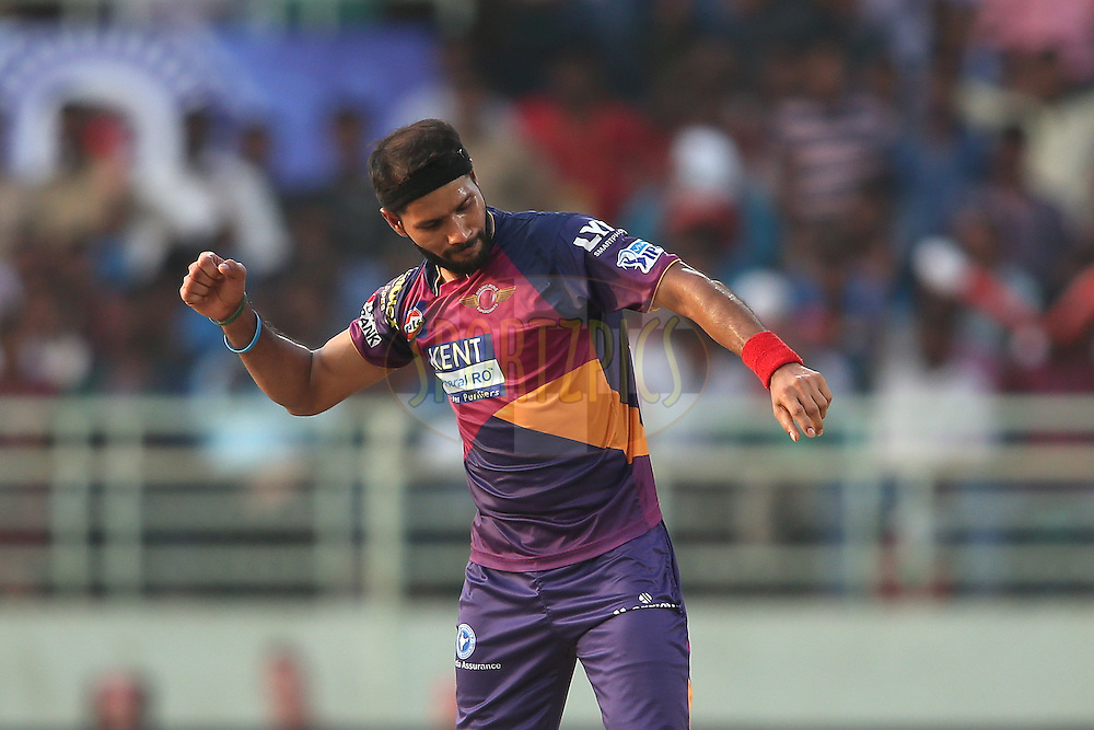 Ashok Dinda of Rising Pune Supergiants celebrates getting Farhaan Behardien of Kings XI Punjab wicket during match 53 of the Vivo IPL 2016 (Indian Premier League) between Rising Pune Supergiants and the Kings XI Punjab held at the ACA-VDCA Stadium, Visakhapatnam on the 21st May 2016<br /> <br /> Photo by Shaun Roy / IPL/ SPORTZPICS