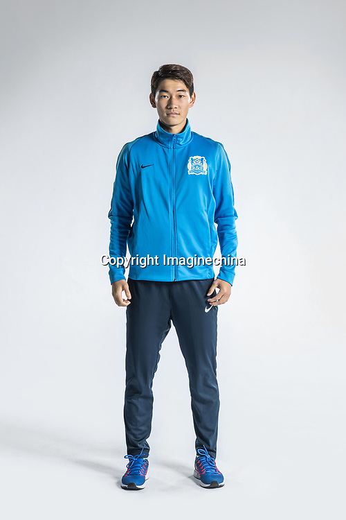 **EXCLUSIVE**Portrait of Chinese soccer player Chen Weiming of Guangzhou R&F F.C. for the 2018 Chinese Football Association Super League, in Guangzhou city, south China's Guangdong province, 23 February 2018.