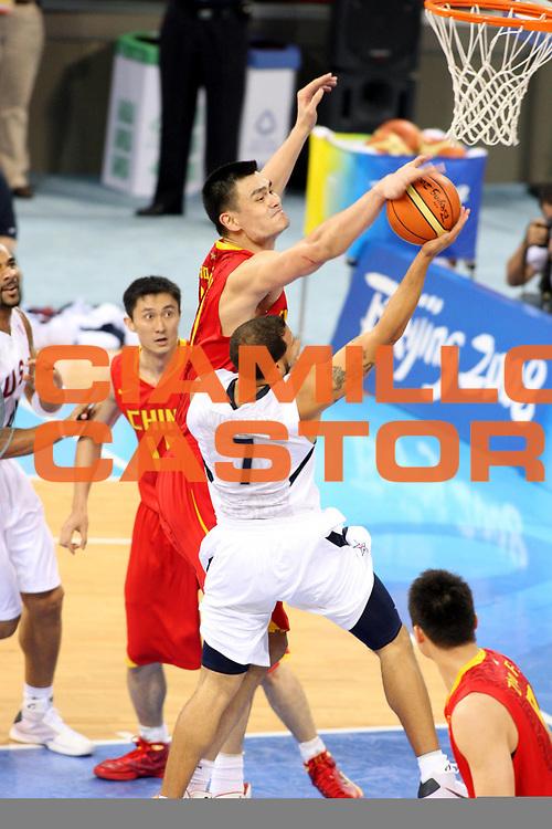 DESCRIZIONE : Beijing Pechino Olympic Games Olimpiadi 2008 Usa China<br />GIOCATORE : Yao Ming<br />SQUADRA : China<br />EVENTO : Olympic Games Olimpiadi 2008<br />GARA : Usa China<br />DATA : 10/08/2008 <br />CATEGORIA : Stoppata<br />SPORT : Pallacanestro <br />AUTORE : Agenzia Ciamillo-Castoria/G.Ciamillo<br />Galleria : Beijing Pechino Olympic Games Olimpiadi 2008 <br />Fotonotizia : Beijing Pechino Olympic Games Olimpiadi 2008 Usa China<br />Predefinita :