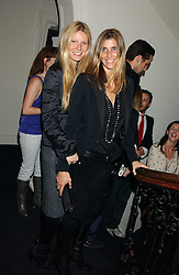 Left to right, actress GWYNETH PALTROW and PRINCESS KYRIL OF BULGARIA at a party to celebrate the Stella McCartney's unique collaboration with fashion store H&M at St.Olavs, Tooley Street, London SE1 on 25th October 2005.<br />