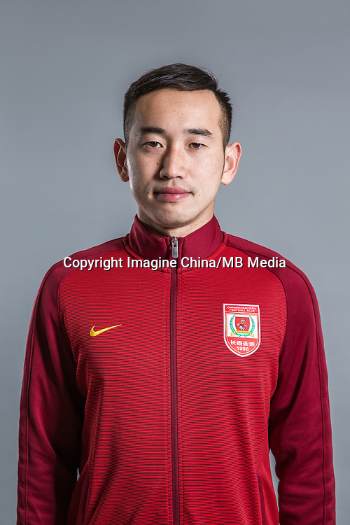 Portrait of Chinese soccer player Wu Yake of Changchun Yatai F.C. for the 2017 Chinese Football Association Super League, in Chongqing, China, 24 February 2017.