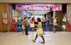 BANGKOK, THAILAND - Sunday, July 12, 2015: Advertising for Liverpool's opening preseason game against a Thai XI at Central World shopping mall ahead of the team's arrival in Thailand for the start of the club's preseason tour. (Pic by David Rawcliffe/Propaganda)