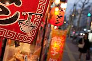 201004 Japan, Ramen Noodles