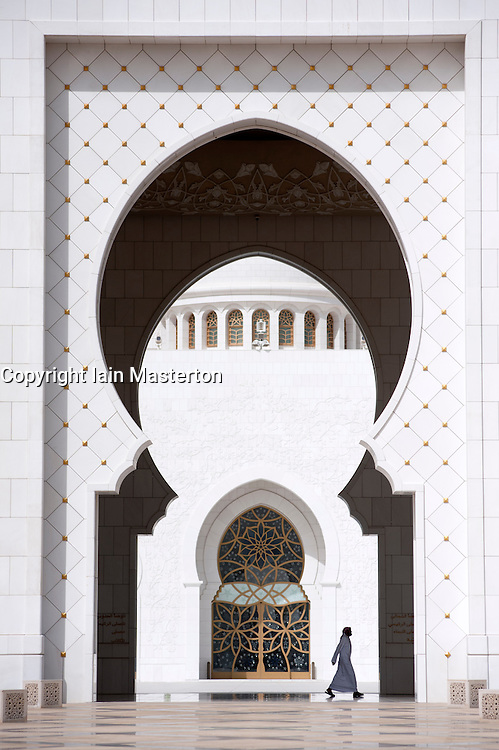 Sheikh Zayed Mosque in Abu Dhabi , United Arab Emirates, UAE