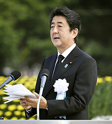 71. Jahrestag des Atombombenabwurfs in Hiroshima / 060816 <br /> <br /> ***Prime Minister Shinzo Abe attends a press conference on Aug. 6, 2016, in the western Japan city of Hiroshima, where he attended an annual memorial ceremony for atomic bombing victims***