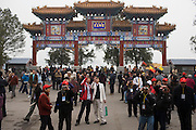 Visitors at the Cloud and Jade Archway in The Summer Palace, Beijing, China