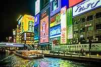 Resereportage Osaka, till DI Lördag.