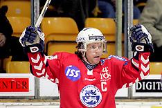 SønderjyskE Ishockey