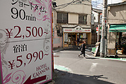 Signs for love hotels or fashion hotels as they are called in Dogenzaka ((Love Hotel Hill)) in Shibuya, Tokyo, Japan. Friday March 25th 2016