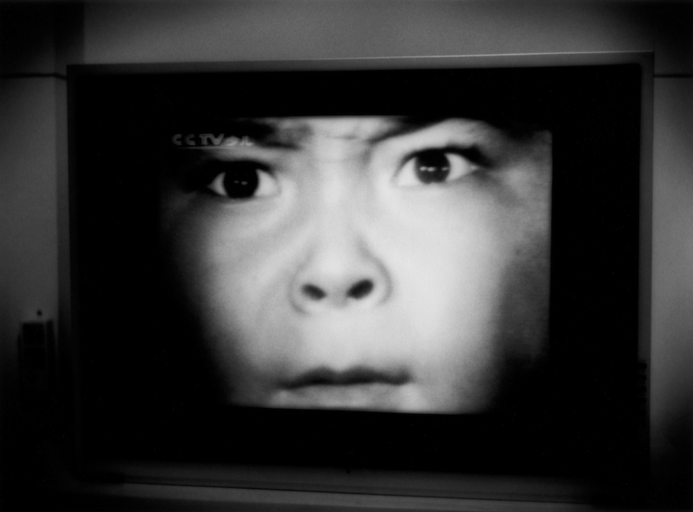 Frame from a propaganda film on CCTV, Shanghai, China.