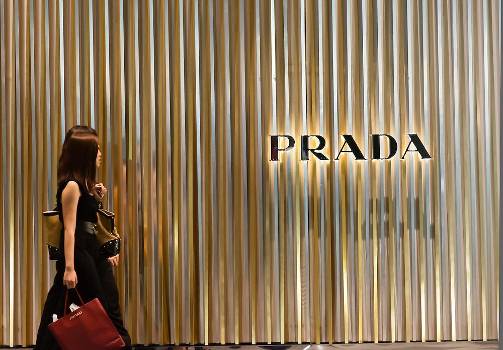 Prada sign in Singapore