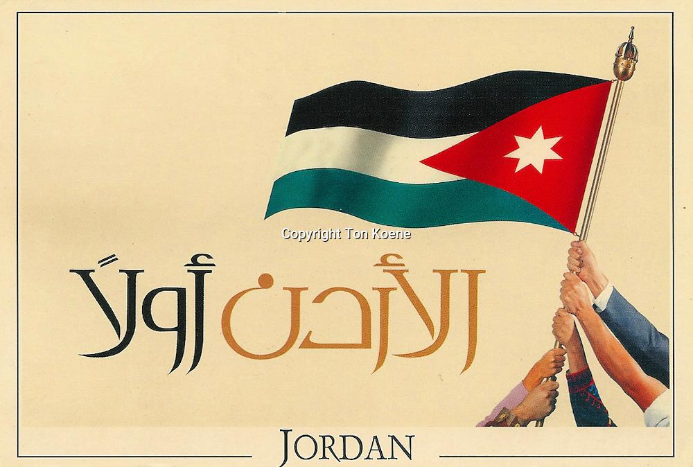 postcard from Jordan