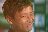 Unveil Real Betis Balompie Takashi Inui