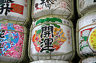 "Giant Sake Casks at Meiji Shrine - Sake is a Japanese alcoholic beverage made from rice. In Japanese, sake refers to alcoholic drinks in general. The Japanese term for this specific drink is Nihonshu, meaning ""Japanese sake.""  Sake is also referred to in English as rice wine."