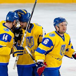 20120418: SLO, Ice Hockey - IIHF World Championship DIV. I Group A Slovenia 2012, Ukraine vs GBR