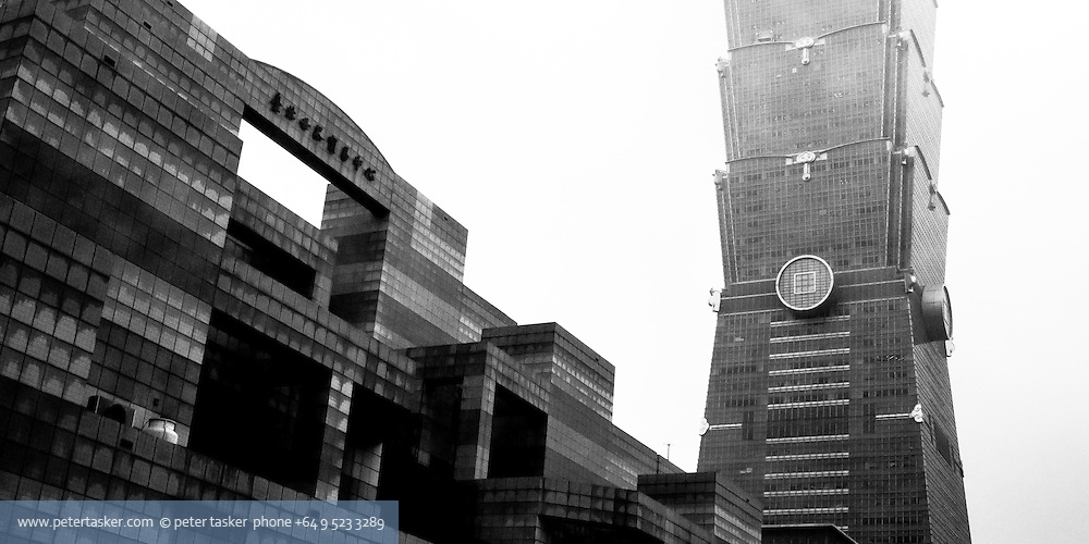 Taipei World Trade Center with Taipei 101 in background.  Photographed on a rainy misty day.