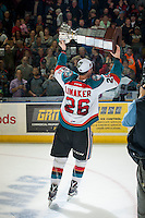 KELOWNA, CANADA - MAY 13: Cole Linaker #26 of Kelowna Rockets skates with the WHL Championship trophy on May 13, 2015 during game 4 of the WHL final series at Prospera Place in Kelowna, British Columbia, Canada.  (Photo by Marissa Baecker/Shoot the Breeze)  *** Local Caption *** Cole Linaker