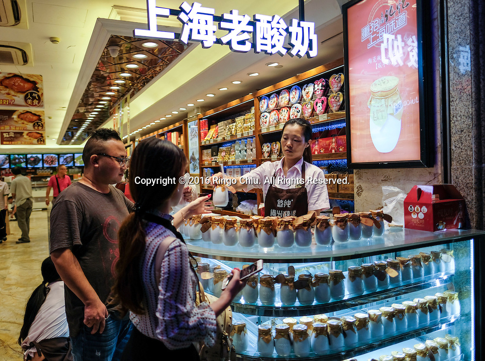 """A yogurt store in the Nanjing Road Pedestrian Street on September 5, 2016, in Shanghai, China. Nanjing Road is the main shopping street of Shanghai, China, and is one of the world's busiest shopping streets. The street is named after the city of Nanjing, capital of Jiangsu province neighbouring Shanghai. Today's Nanjing Road comprises two sections, Nanjing Road East and Nanjing Road West. In some contexts, """"Nanjing Road"""" refers only to what was pre-1945 Nanjing Road, today's Nanjing Road East, which is largely pedestrianised. Before the adoption of the pinyin romanisation in the 1950s, its name was rendered as Nanking Road in English. Shanghai is the most populous city in China and the most populous city proper in the world. It is one of the four direct-controlled municipalities of China, with a population of more than 24 million as of 2014. It is a global financial centre, and a transport hub with the world's busiest container port. Located in the Yangtze River Delta in East China, Shanghai sits on the south edge of the mouth of the Yangtze in the middle portion of the Chinese coast. The municipality borders the provinces of Jiangsu and Zhejiang to the north, south and west, and is bounded to the east by the East China Sea. A major administrative, shipping, and trading town, Shanghai grew in importance in the 19th century due to trade and recognition of its favourable port location and economic potential. The city was one of five forced open to foreign trade following the British victory over China in the First Opium War while the subsequent 1842 Treaty of Nanking and 1844 Treaty of Whampoa allowed the establishment of the Shanghai International Settlement and the French Concession. The city then flourished as a center of commerce between China and other parts of the world (predominantly Western countries), and became the primary financial hub of the Asia-Pacific region in the 1930s. However, with the Communist Party takeover of the mainland in 1949, trade was limi"""