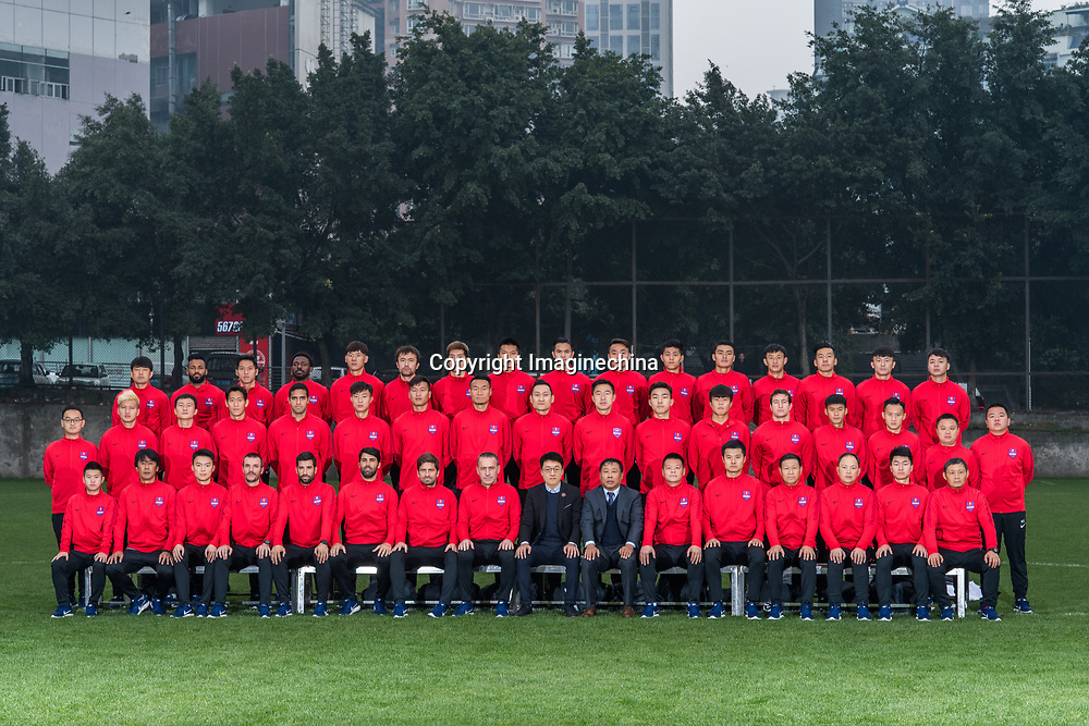 **EXCLUSIVE**Group shot of players of Chongqing Dangdai Lifan F.C. SWM Team for the 2018 Chinese Football Association Super League, in Chongqing, China, 27 February 2018.
