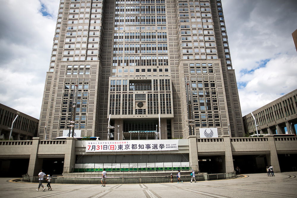 TOKYO, JAPAN - JULY 31 : Facade of the Tokyo Metropolitan Government building is seen as Liberal Democratic Party lawmaker and former defense minister Yuriko Koike is elected as a New Governor of Tokyo in Tokyo, Japan on July 31, 2016. Yuriko Koike a Liberal Democratic Party lawmaker and former defense minister is the first women to be elected as a Governor of Tokyo.  (Photo: Richard Atrero de Guzman/NUR Photo)