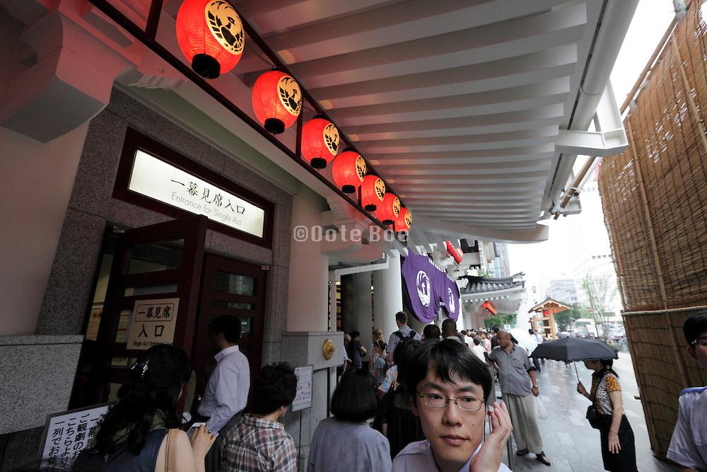 side entrance at Kabuki theater in Higashi Ginza Tokyo Japan Newly opened in May 2013 designed by Kengo Kuma