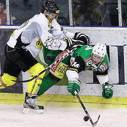 20121216: SLO, Ice Hockey - EBEL League 2012/13, HDD Telemach Olimpija vs EC Dornbirn