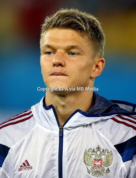 Uefa Euro FRANCE 2016 - <br /> Russia National Team - <br /> Oleg Shatov