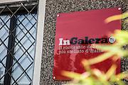 Milan, Bollate, InGalera Restaurant: the jail  yard outside the restaurant
