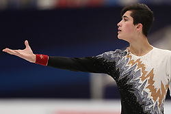 January 17, 2018 - Moscow, Russia - Figure skater Yakau Zenko of Belarus performs his short program during a men's singles competition at the 2018 ISU European Figure Skating Championships, at Megasport Arena in Moscow, Russia  on January 17, 2018. (Credit Image: © Igor Russak/NurPhoto via ZUMA Press)