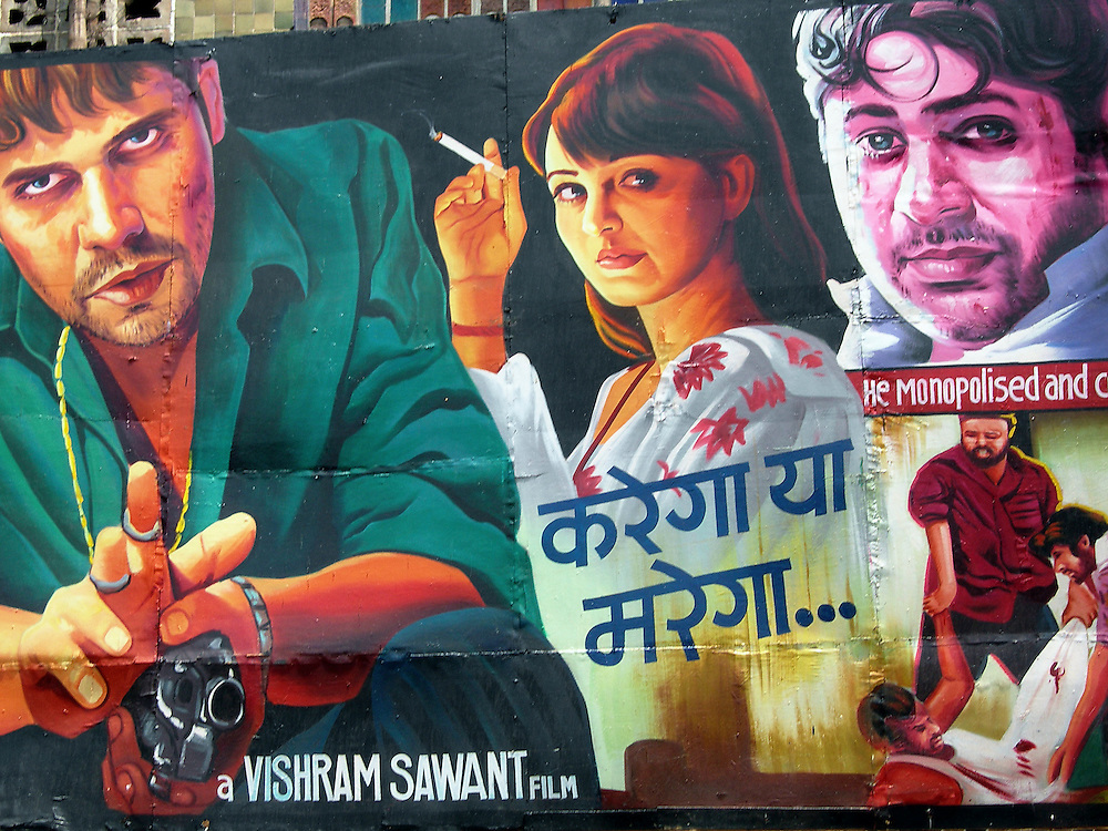 Bollywood is the informal term popularly used for the Hindi-language film industry based in Mumbai (formerly known as Bombay), Maharashtra, India. The term is often incorrectly used to refer to the whole of Indian cinema; it is only a part of the total Indian film industry, which includes other production centers producing films in regional languages. Bollywood is the largest film producer in India and one of the largest centers of film production in the world...Bollywood is formally referred to as Hindi cinema. There has been a growing presence of Indian English in dialogue and songs as well. It is common to see films that feature dialogue with English words, also known as Hinglish, phrases, or even whole sentences. [source: Wikipedia]