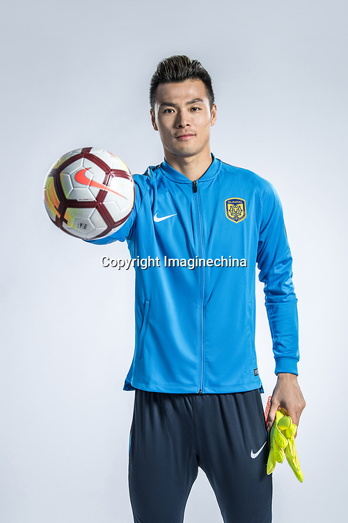 **EXCLUSIVE**Portrait of Chinese soccer player Gu Chao of Jiangsu Suning F.C. for the 2018 Chinese Football Association Super League, in Nanjing city, east China's Jiangsu province, 23 February 2018.