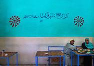 Quran inscription in a local restaurant at Dongola, Sudan.