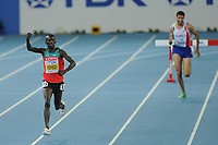 ATHLETICS - IAAF WORLD CHAMPIONSHIPS 2011 - DAEGU (KOR) - DAY 6 - 01/09/2011 - PHOTO : STEPHANE KEMPINAIRE / KMSP / DPPI -