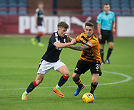 Dundee&rsquo;s Cameron Moore takes on Alloa Athletic's Calum Crane  - Dundee under 20s v Alloa Athletic in the Irn Bru Cup Round 1 at Dens Park, Dundee - photograph by David Young<br /> <br />  - &copy; David Young - www.davidyoungphoto.co.uk - email: davidyoungphoto@gmail.com