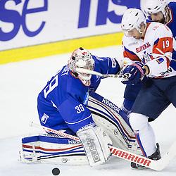 20121109: SLO, Ice Hockey - EIHC tournament Ljubljana 2012, Slovenia vs France