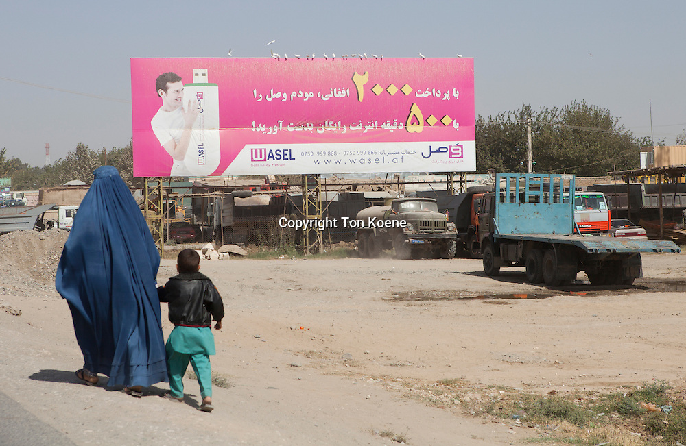 mobile telephone billboard in Kunduz, Afghanistan