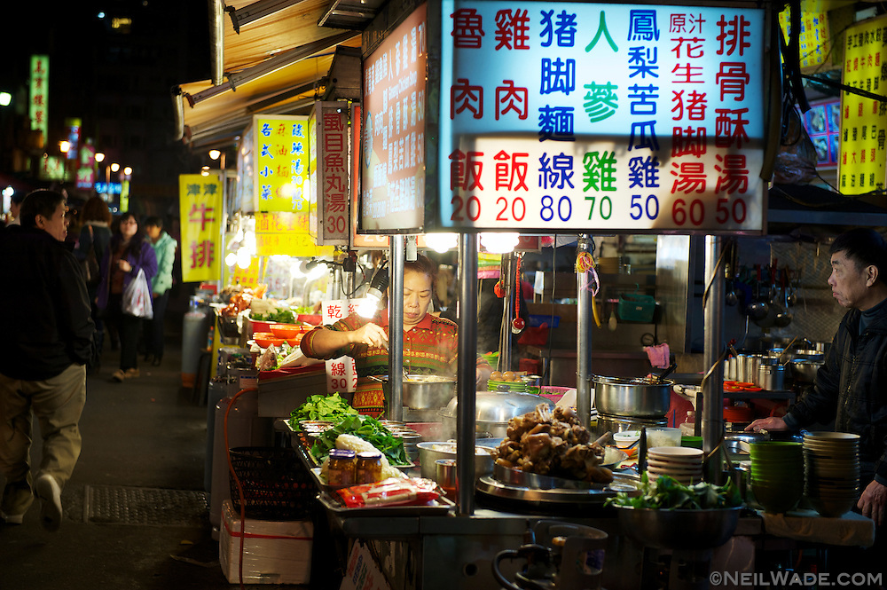 Snake Alley Night Market - 華西夜市