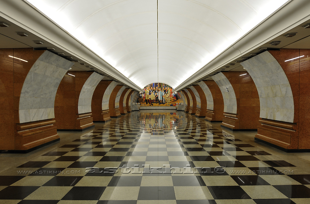 Underground Metro Station. Russia, Moscow.
