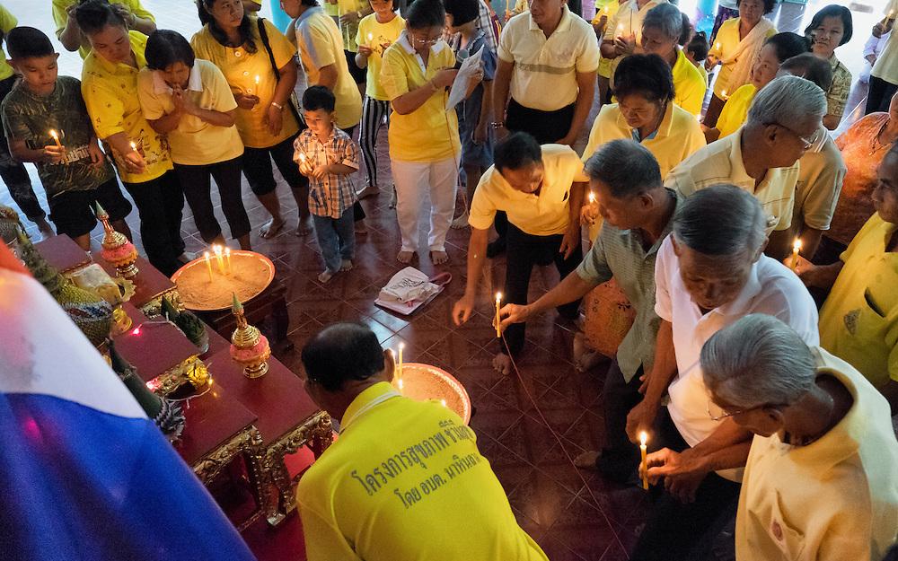 Father's Day and HM King Bhumibol Adulyadej's birthday celebration in Nakhon Nayok, Thailand